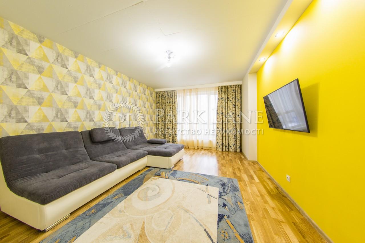 Квартира Гавела Вацлава бульв. (Лепсе Ивана), 6/7а, Киев, L-25926 - Фото 11