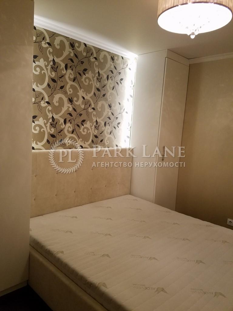 Квартира ул. Пчелки Елены, 5, Киев, R-23642 - Фото 8