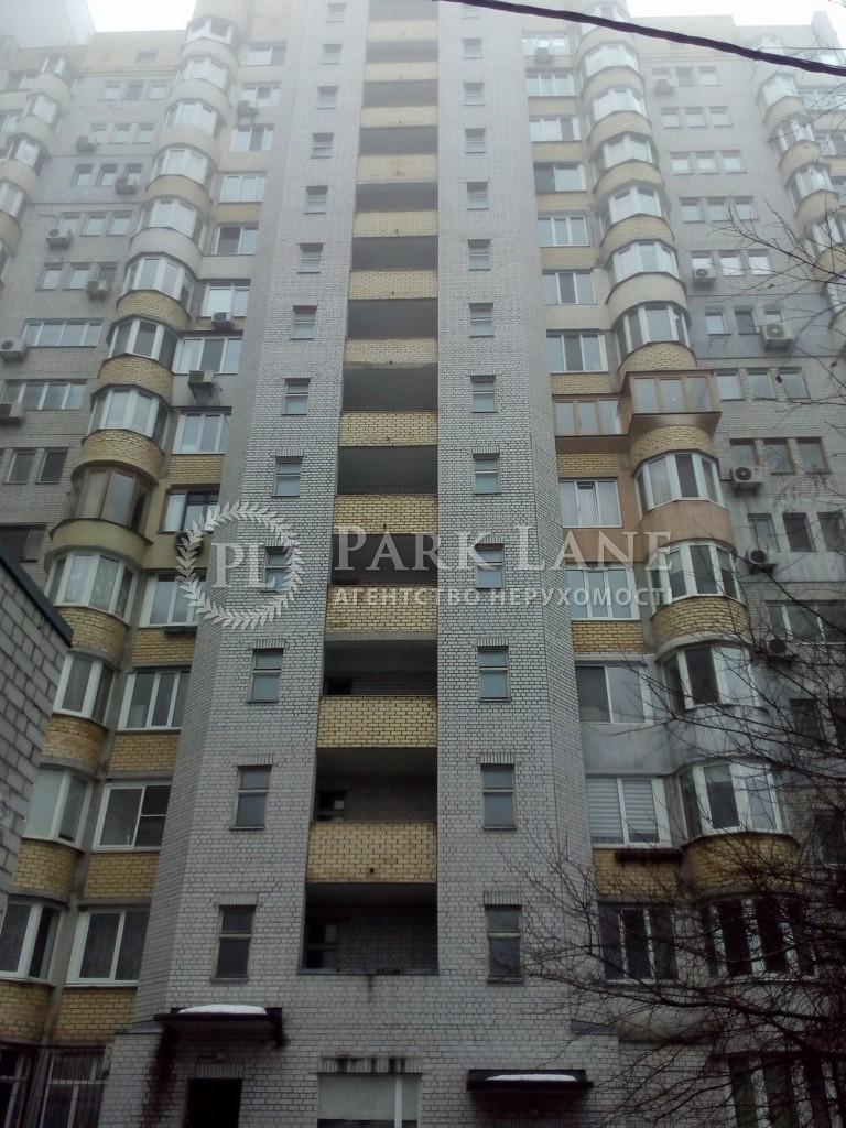Квартира ул. Котельникова Михаила, 37а, Киев, F-4019 - Фото 2