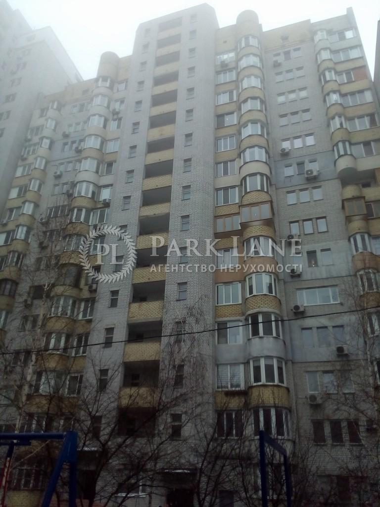 Квартира ул. Котельникова Михаила, 37а, Киев, F-4019 - Фото 1
