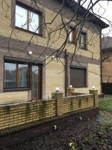 Дом Z-132988, Ананасная, Киев - Фото 1