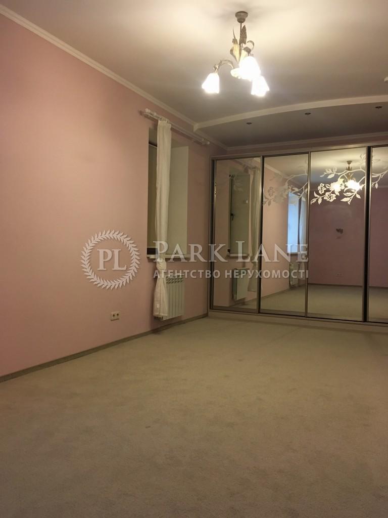 Дом ул. Ананасная, Киев, Z-132988 - Фото 11
