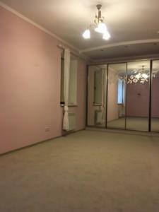 Дом Z-132988, Ананасная, Киев - Фото 12
