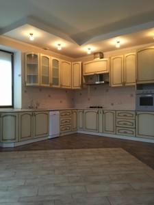 Дом Z-132988, Ананасная, Киев - Фото 17