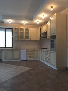 Дом Z-132988, Ананасная, Киев - Фото 18