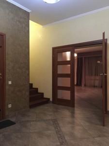 Дом Z-132988, Ананасная, Киев - Фото 27