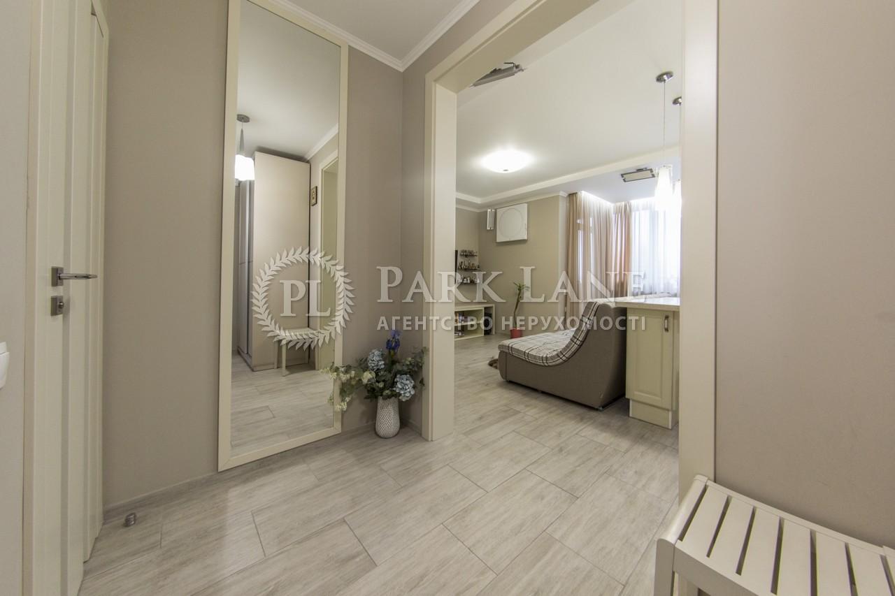 Квартира ул. Богатырская, 6б, Киев, I-29566 - Фото 21