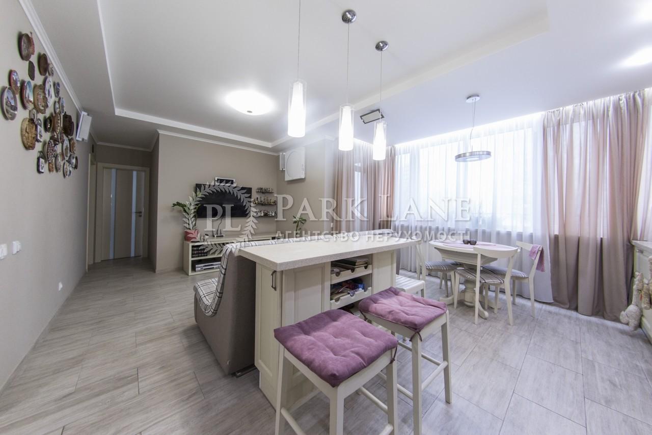 Квартира ул. Богатырская, 6б, Киев, I-29566 - Фото 7