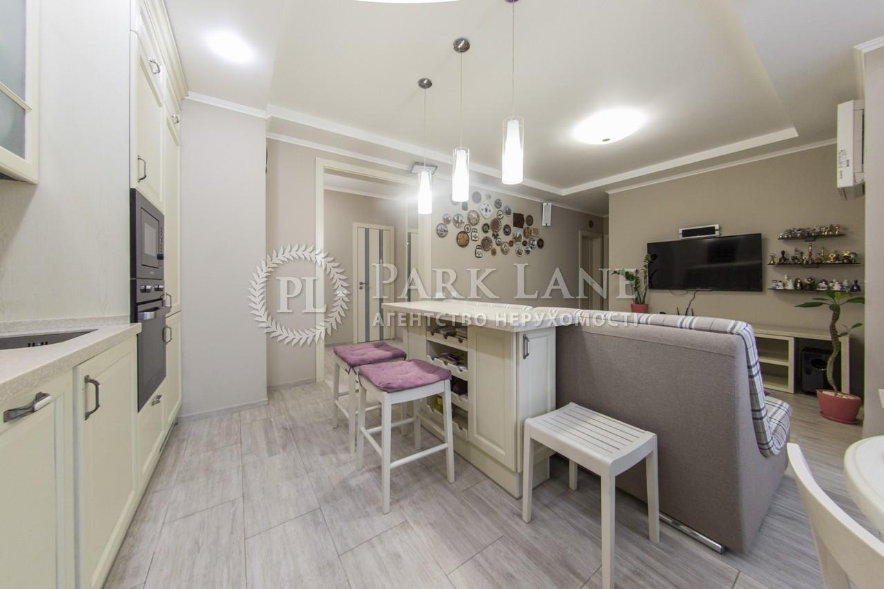 Квартира ул. Богатырская, 6б, Киев, I-29566 - Фото 8
