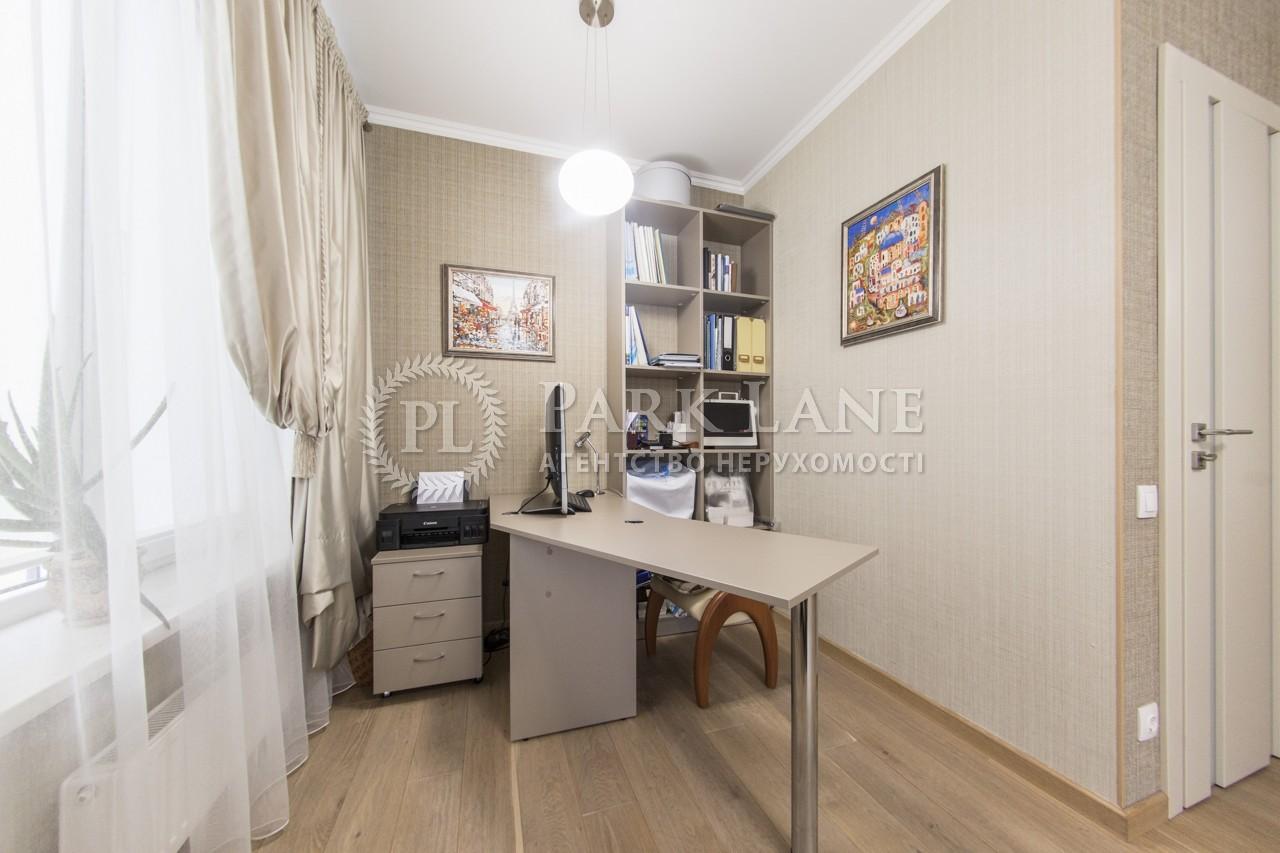 Квартира ул. Богатырская, 6б, Киев, I-29566 - Фото 13