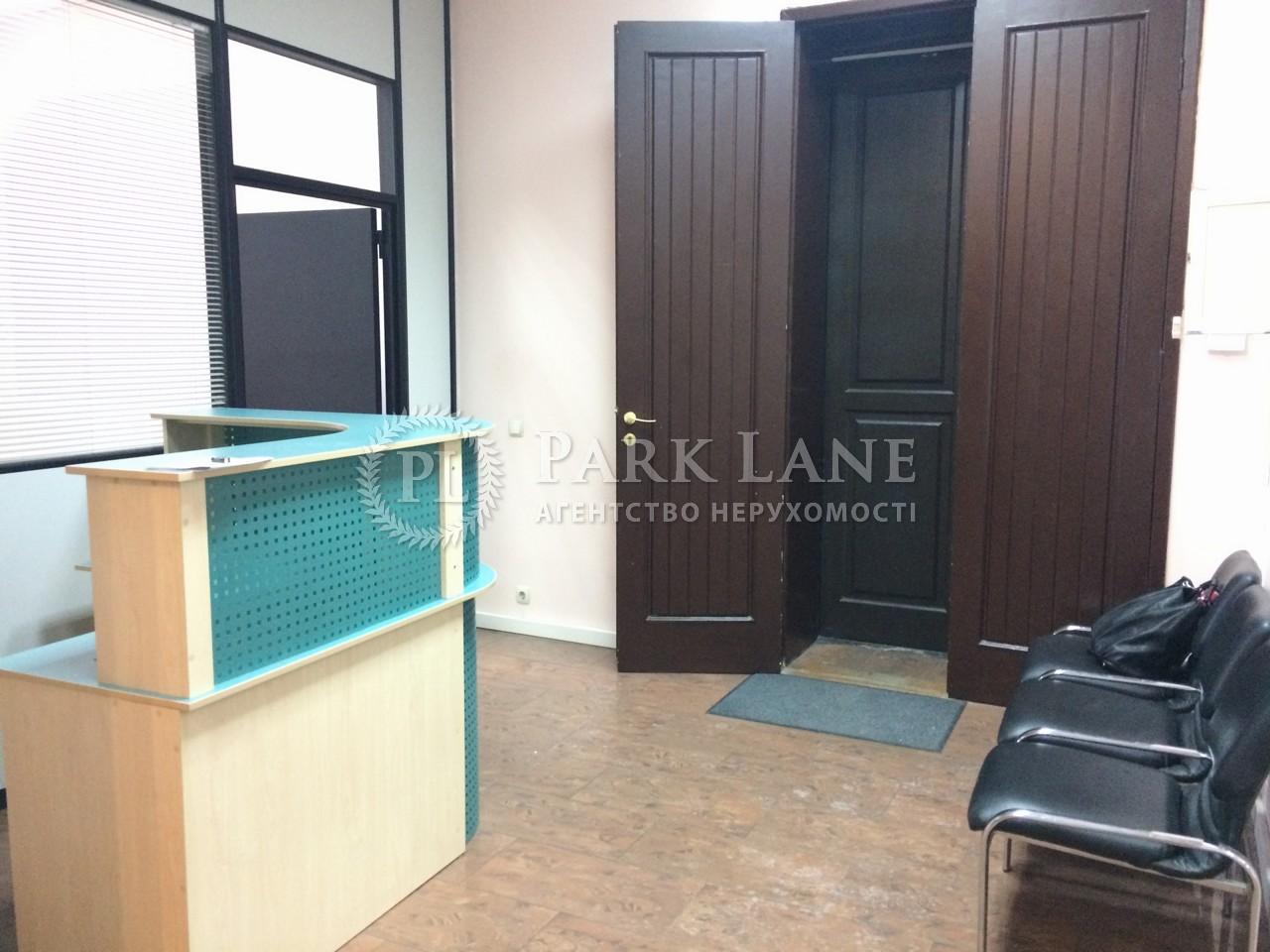Квартира K-27311, Хрещатик, 15, Київ - Фото 42