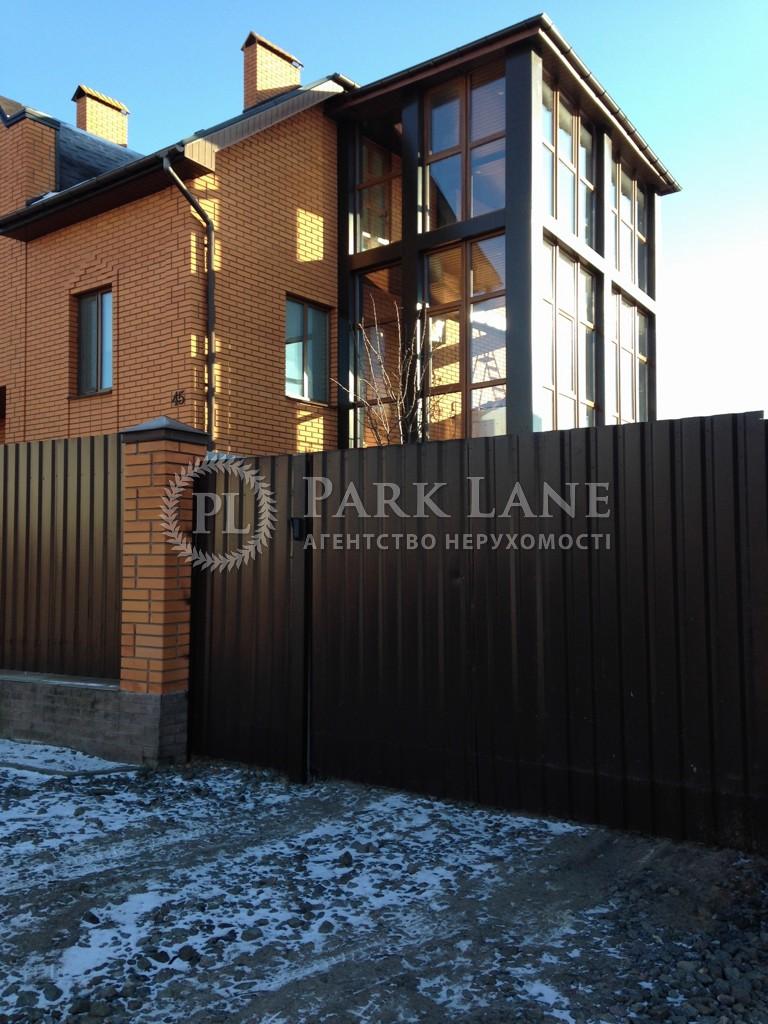 Дом ул. Павленко, Киев, Z-449036 - Фото 1