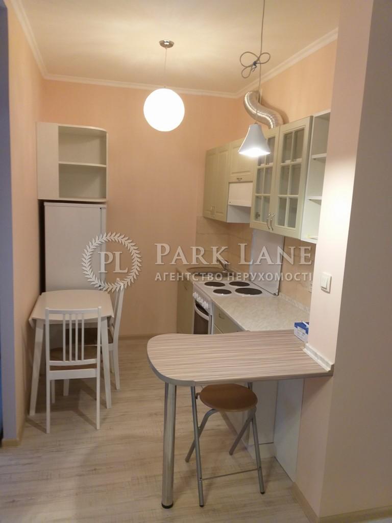 Квартира ул. Регенераторная, 4 корпус 14, Киев, R-23709 - Фото 12
