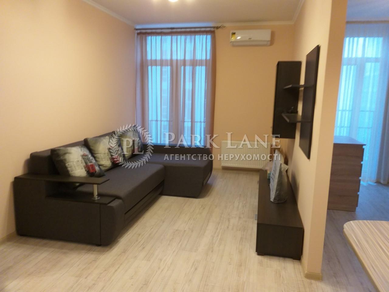 Квартира ул. Регенераторная, 4 корпус 14, Киев, R-23709 - Фото 3