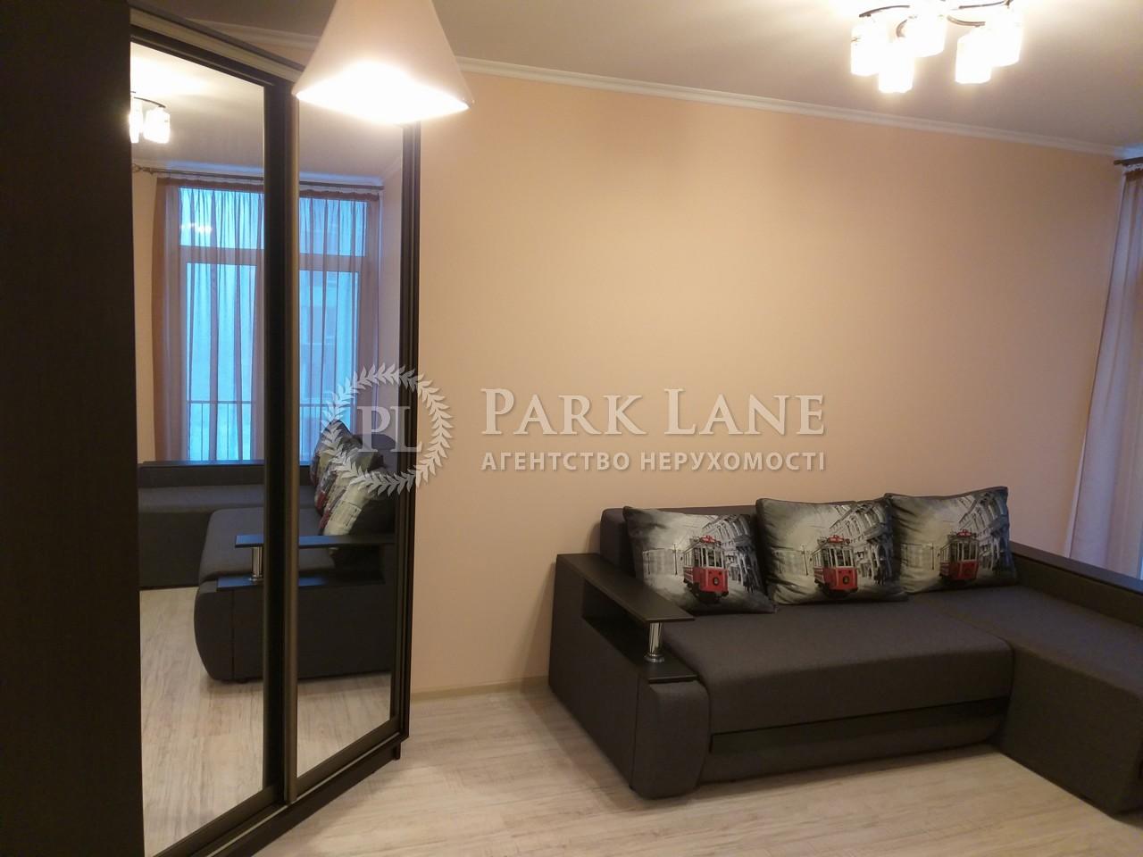 Квартира ул. Регенераторная, 4 корпус 14, Киев, R-23709 - Фото 6