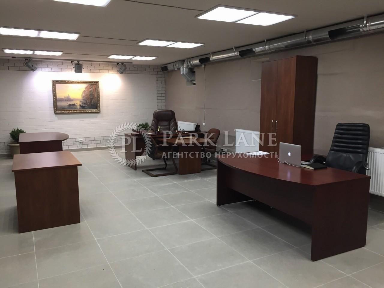 Бизнес-центр, Железнодорожное шоссе, Киев, R-22762 - Фото 8