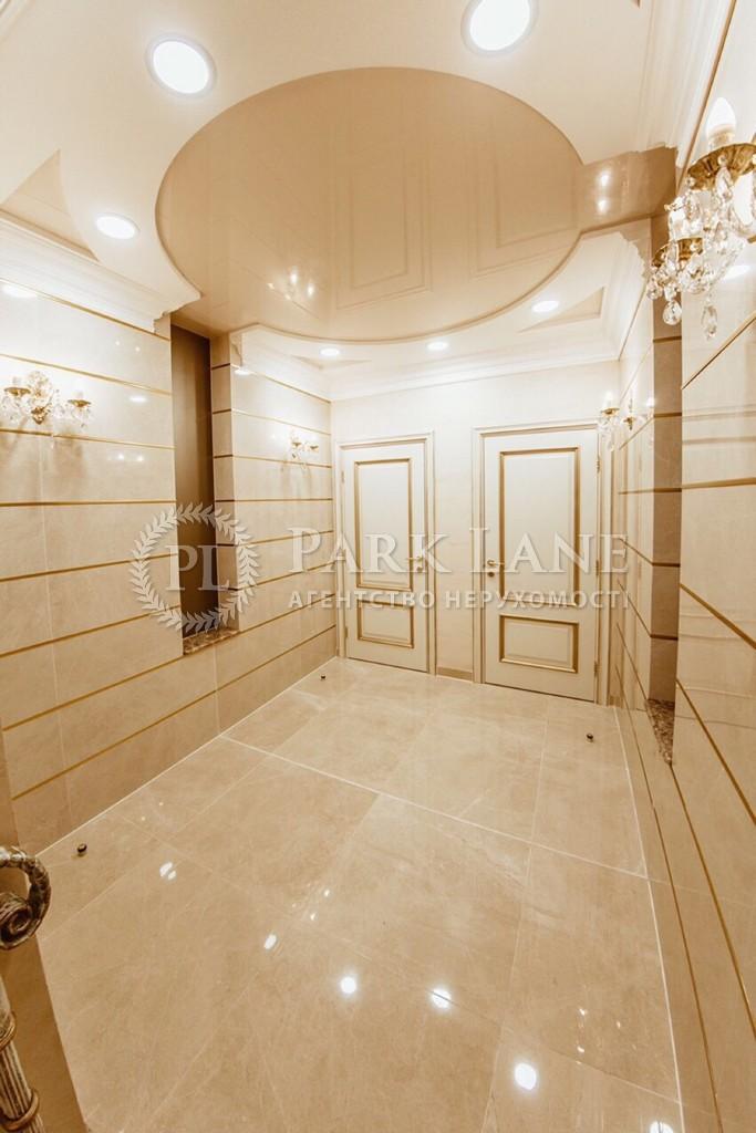Офіс, B-98295, Чорновола Вячеслава, Київ - Фото 16
