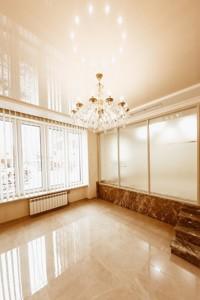 Офіс, B-98295, Чорновола Вячеслава, Київ - Фото 11