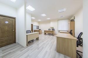 Коммерческая недвижимость, J-26846, Лютеранская, Печерский район