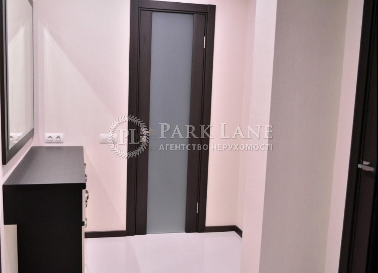 Квартира ул. Черновола Вячеслава, 27, Киев, Z-156973 - Фото 13