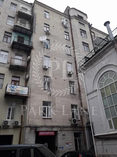 Офіс, Хрещатик, Київ, K-27431 - Фото
