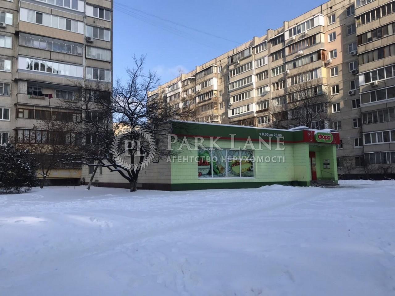 Нежилое помещение, ул. Никольско-Слободская, Киев, R-23592 - Фото 5