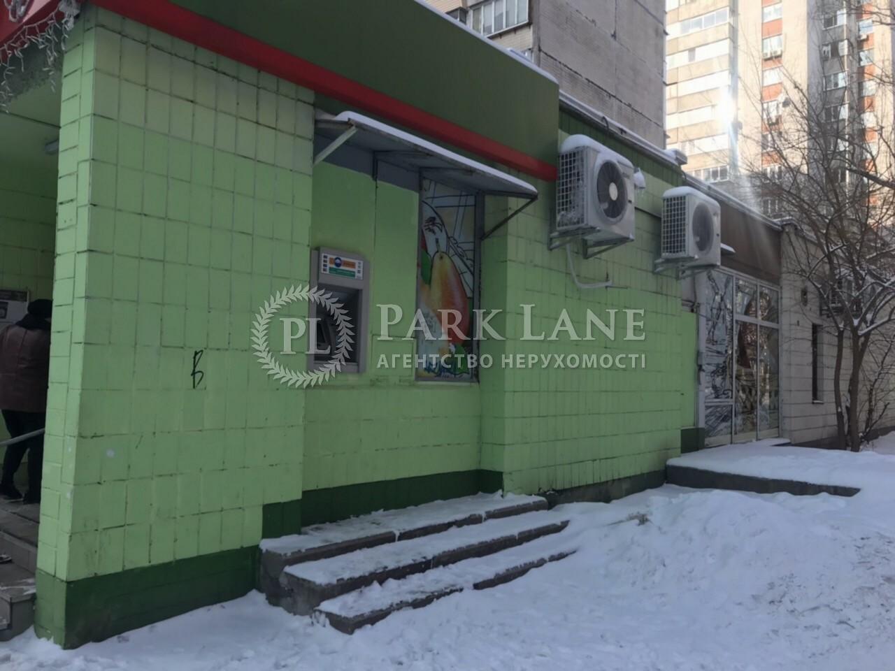 Нежилое помещение, ул. Никольско-Слободская, Киев, R-23592 - Фото 6