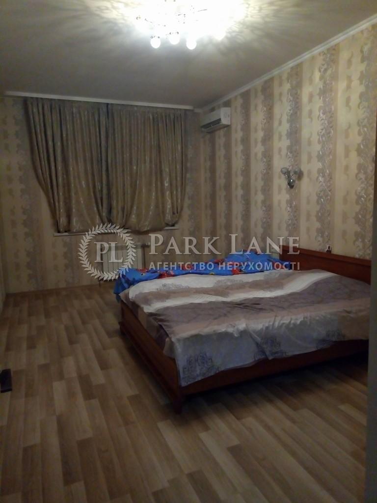 Квартира ул. Хоткевича Гната (Красногвардейская), 12, Киев, Z-367489 - Фото 4