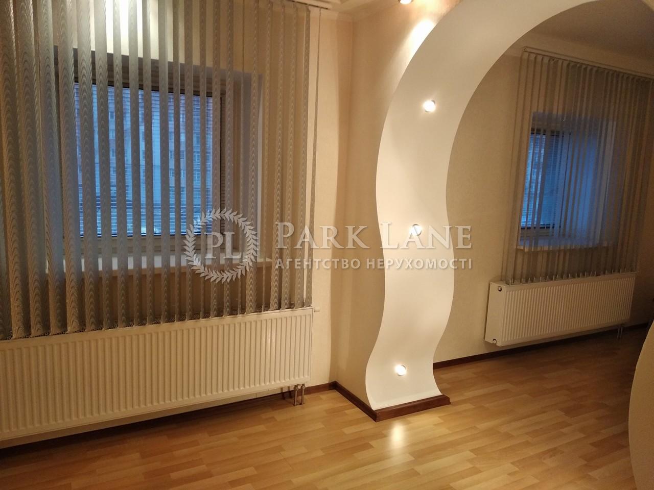 Квартира ул. Ломоносова, 54, Киев, Z-477471 - Фото 11