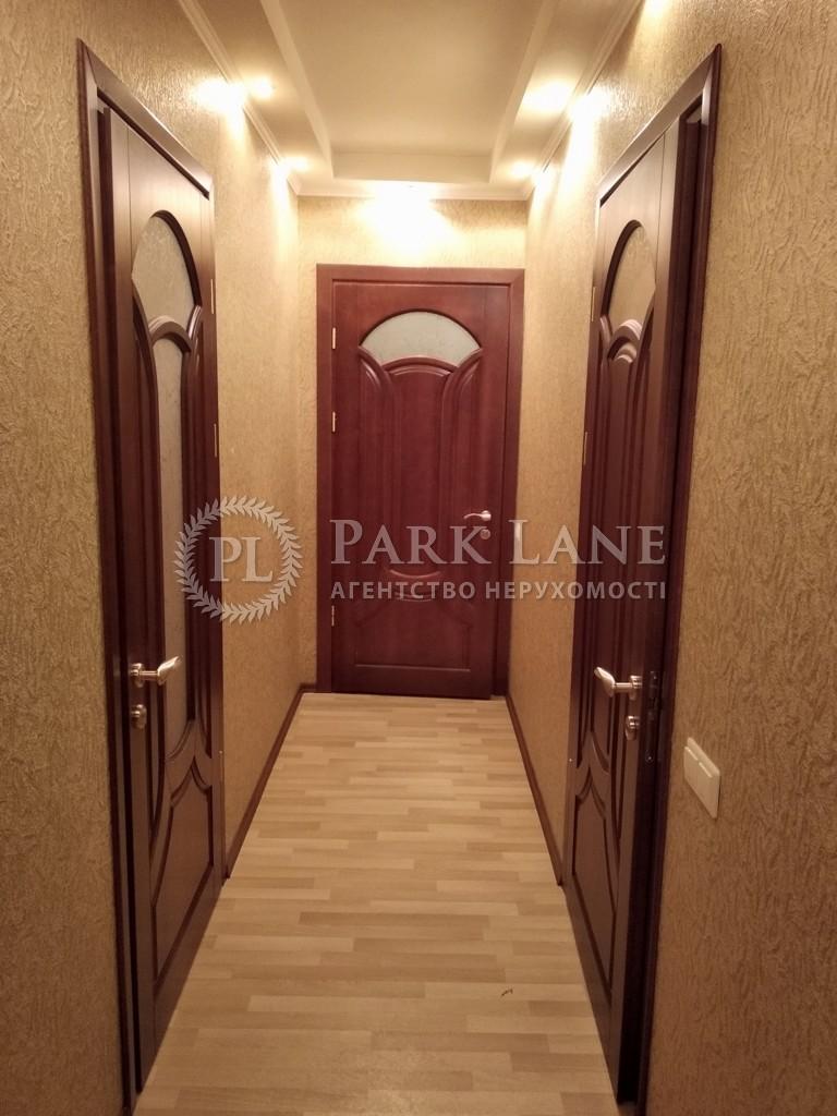 Квартира ул. Ломоносова, 54, Киев, Z-477471 - Фото 24