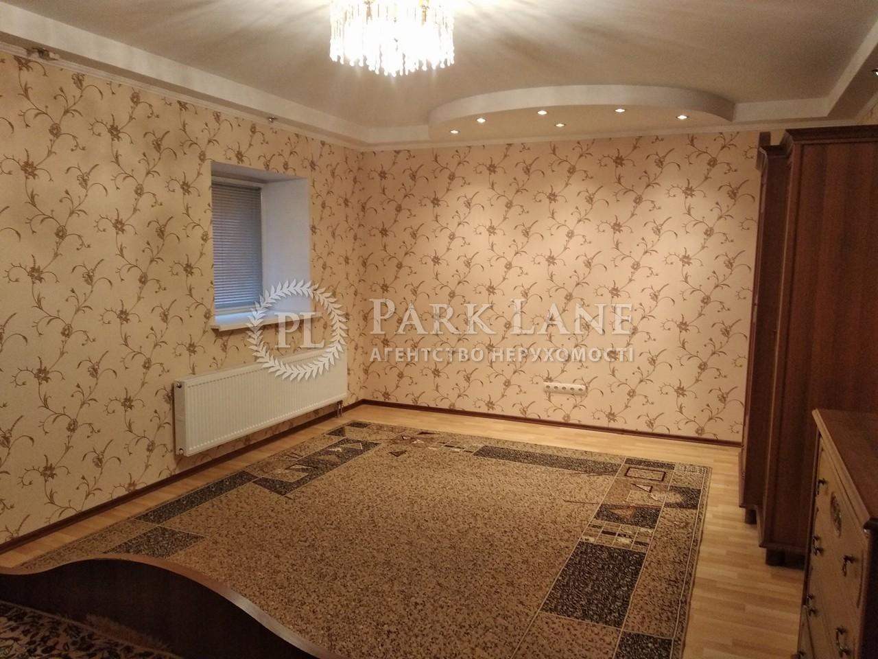Квартира ул. Ломоносова, 54, Киев, Z-477471 - Фото 9