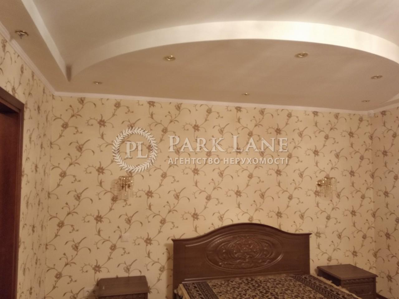Квартира ул. Ломоносова, 54, Киев, Z-477471 - Фото 8