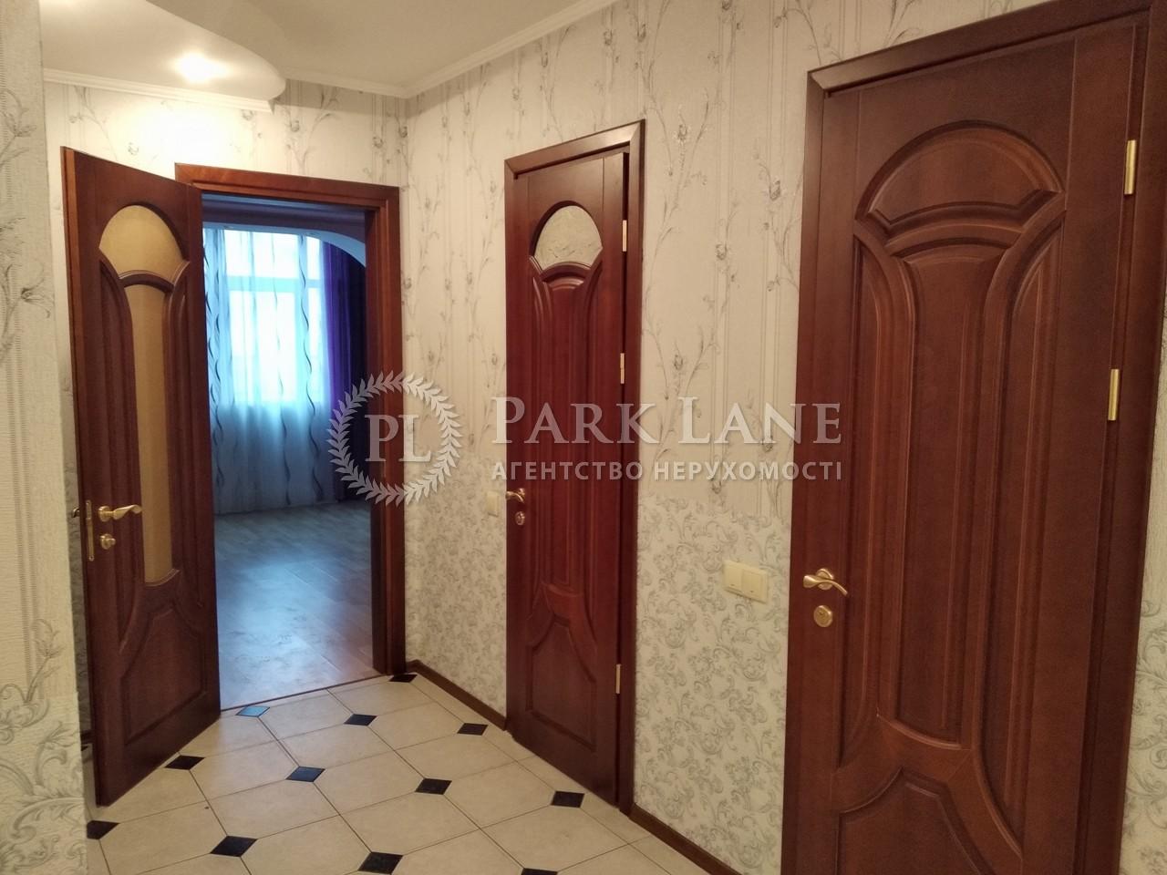 Квартира ул. Ломоносова, 54, Киев, Z-477471 - Фото 20