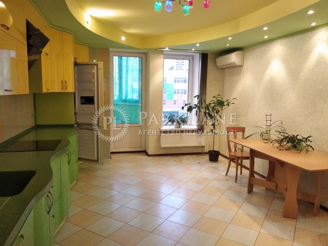 Квартира ул. Ломоносова, 54, Киев, Z-477471 - Фото 13