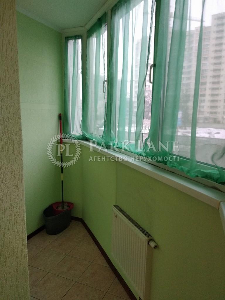 Квартира ул. Ломоносова, 54, Киев, Z-477471 - Фото 16