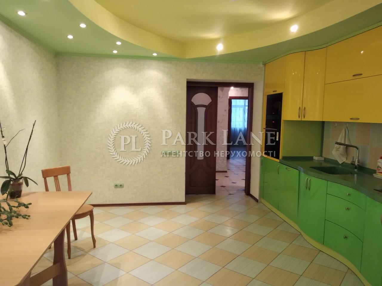 Квартира ул. Ломоносова, 54, Киев, Z-477471 - Фото 15