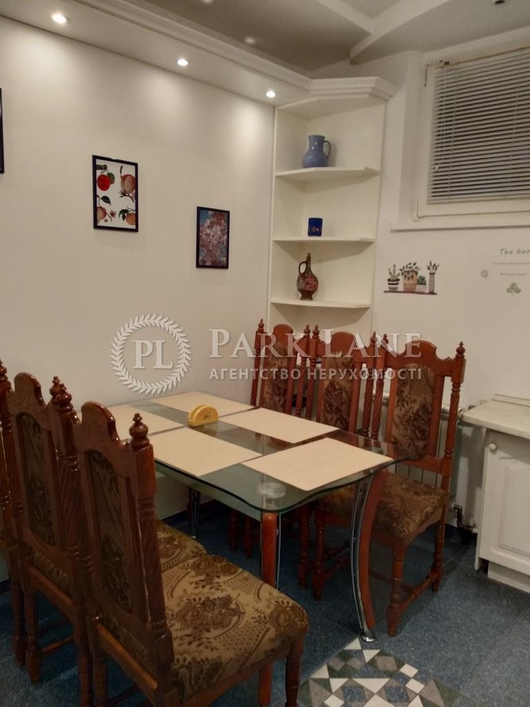 Квартира ул. Болбочана Петра (Каменева Командарма), 4а, Киев, J-11816 - Фото 9