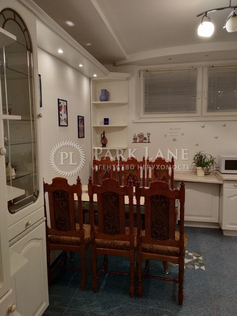 Квартира ул. Болбочана Петра (Каменева Командарма), 4а, Киев, J-11816 - Фото 10