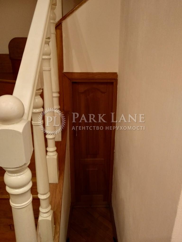 Квартира ул. Болбочана Петра (Каменева Командарма), 4а, Киев, J-11816 - Фото 12