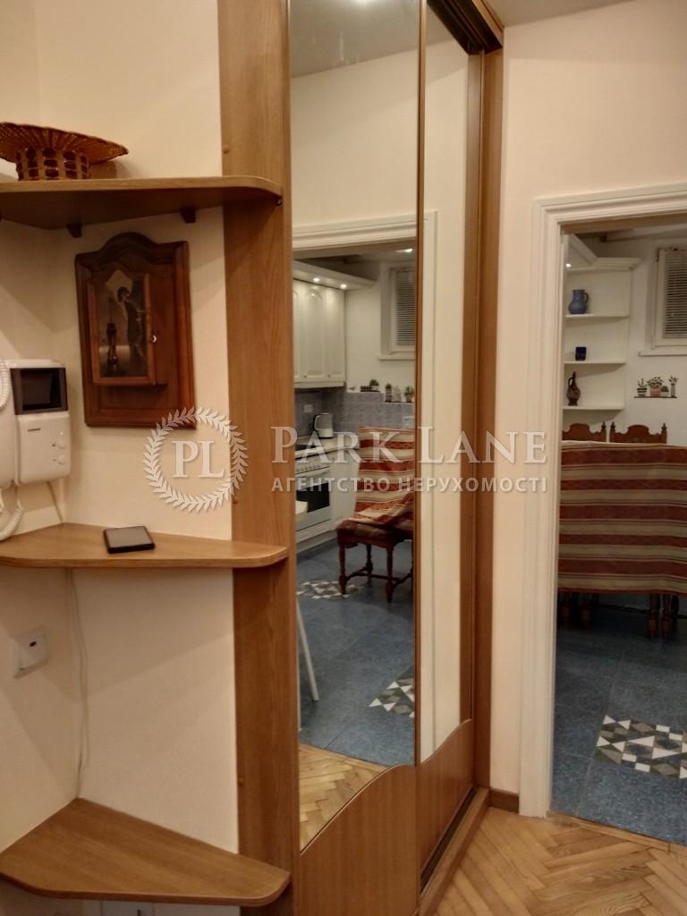 Квартира ул. Болбочана Петра (Каменева Командарма), 4а, Киев, J-11816 - Фото 11