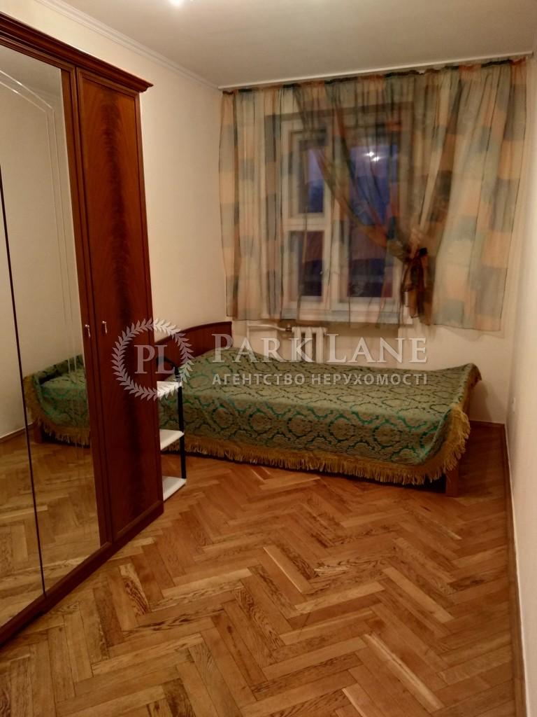 Квартира ул. Болбочана Петра (Каменева Командарма), 4а, Киев, J-11816 - Фото 15