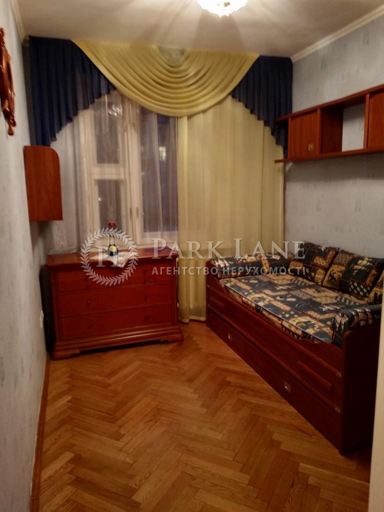 Квартира ул. Болбочана Петра (Каменева Командарма), 4а, Киев, J-11816 - Фото 20