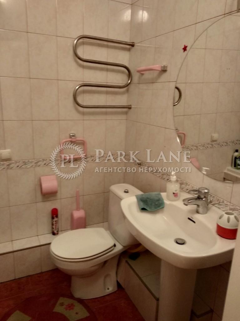 Квартира ул. Болбочана Петра (Каменева Командарма), 4а, Киев, J-11816 - Фото 30