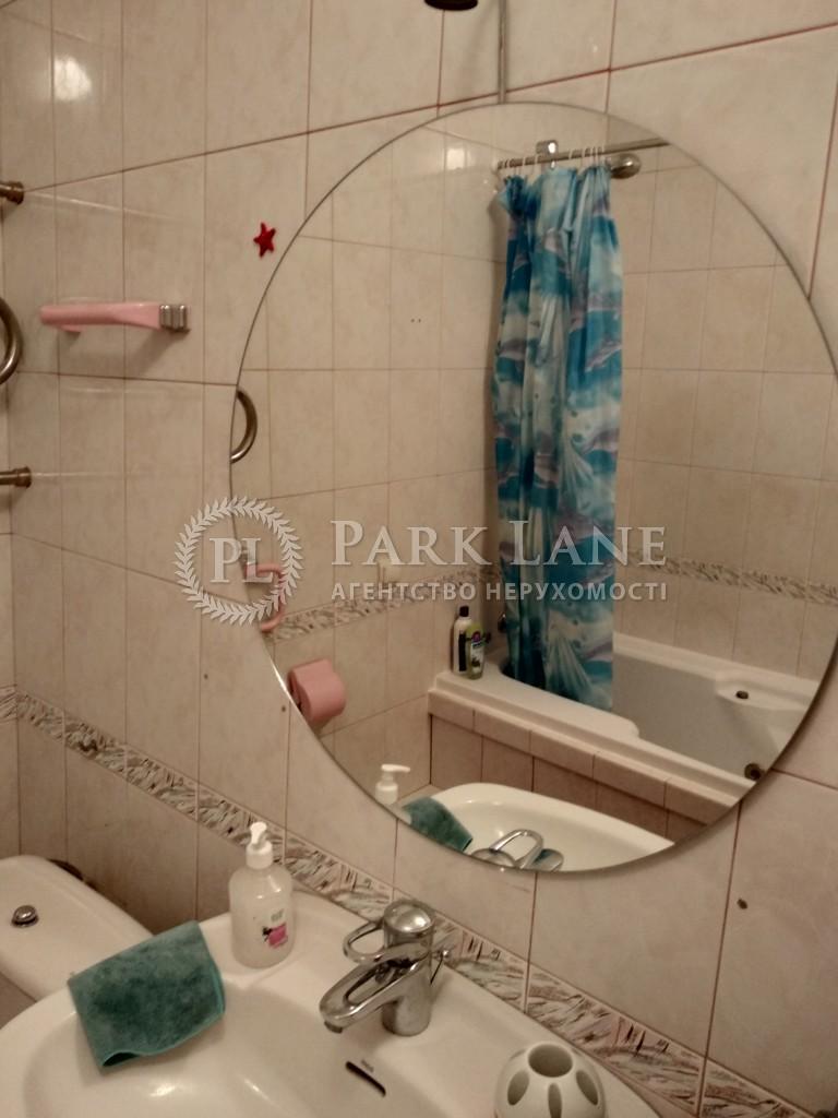 Квартира ул. Болбочана Петра (Каменева Командарма), 4а, Киев, J-11816 - Фото 27