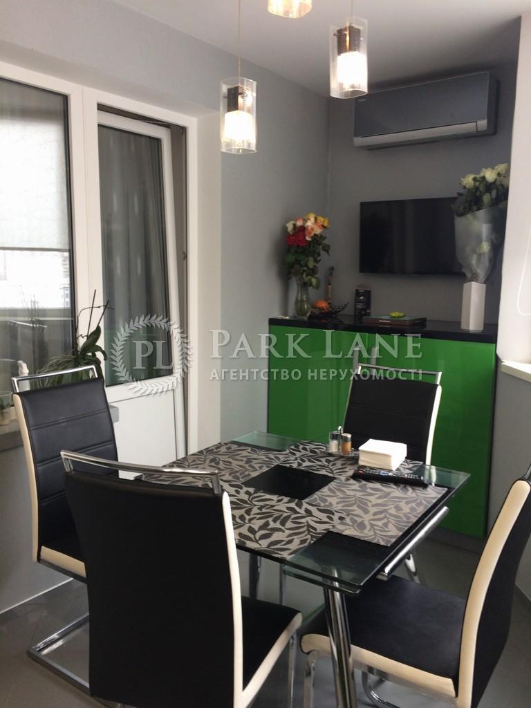 Квартира K-27307, Цвєтаєвої Марини, 9, Київ - Фото 13