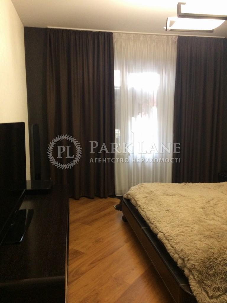Квартира K-27307, Цвєтаєвої Марини, 9, Київ - Фото 9