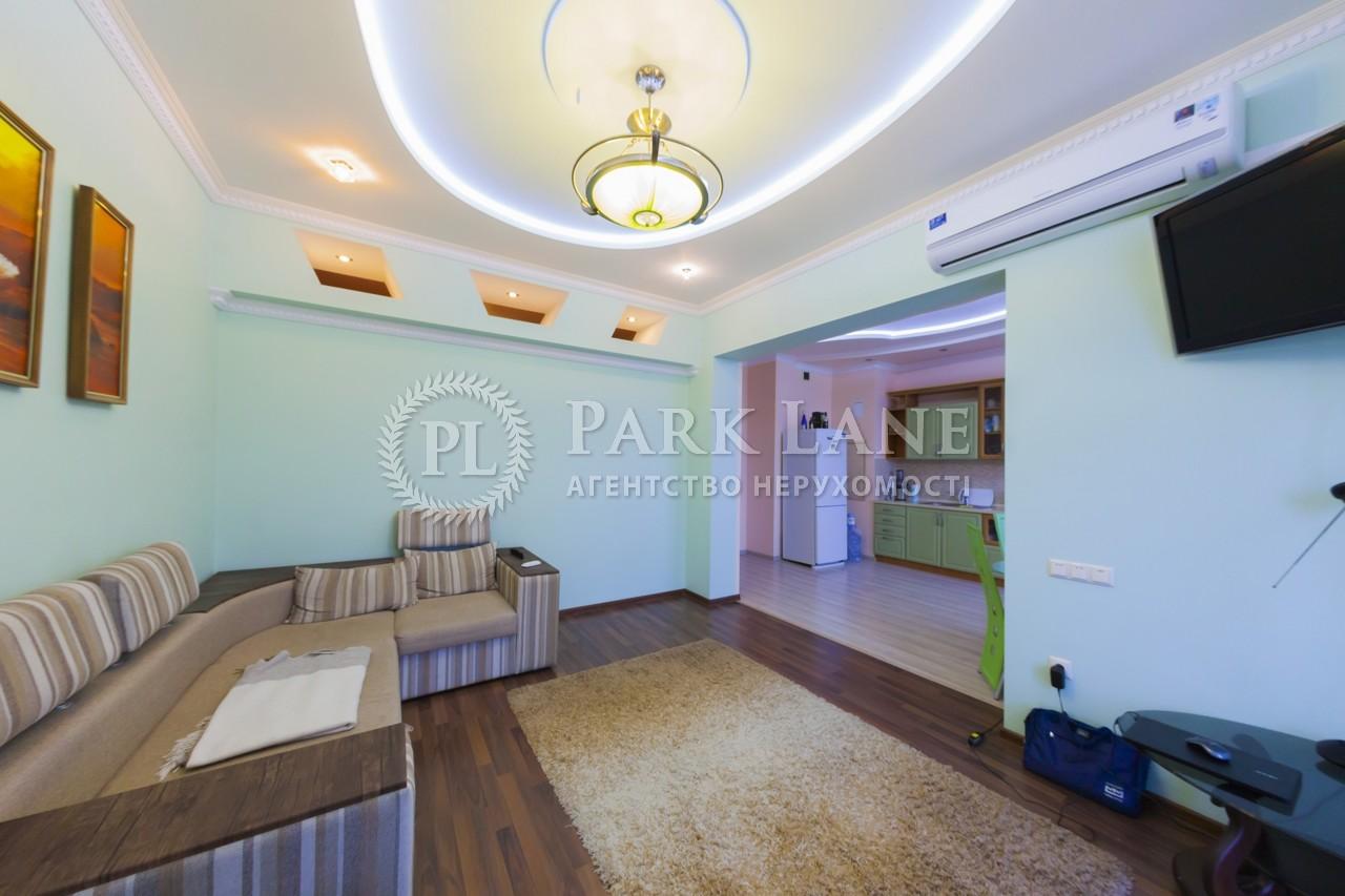 Квартира ул. Механизаторов, 2, Киев, J-27003 - Фото 4
