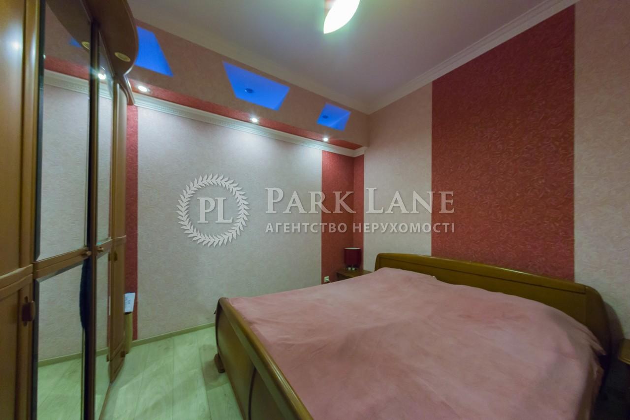 Квартира ул. Механизаторов, 2, Киев, J-27003 - Фото 5