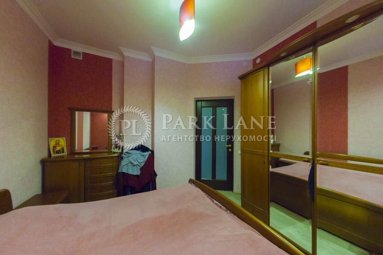 Квартира ул. Механизаторов, 2, Киев, J-27003 - Фото 7
