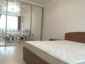 Квартира J-25118, Саксаганского, 44, Киев - Фото 6
